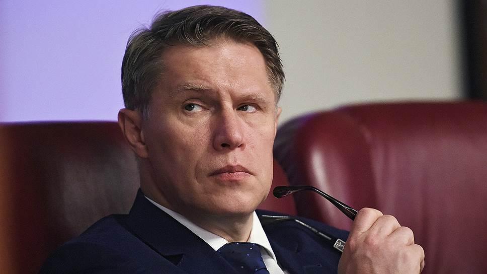Мурашко Михаил Альбертович