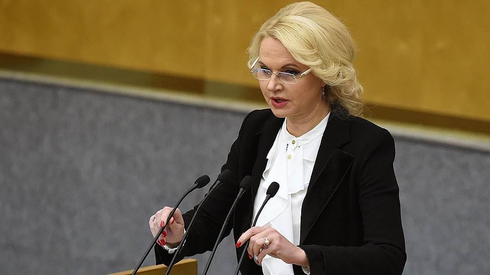 Татьяна Голикова назвала цену нацпроектов по демографии, образованию и науке