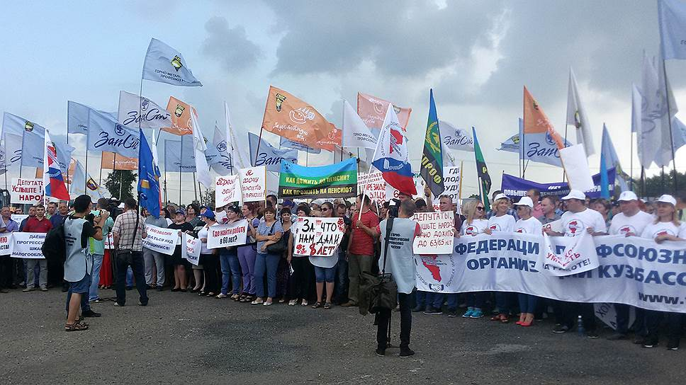 Как привлекают к ответственности участников митингов против пенсионной реформы