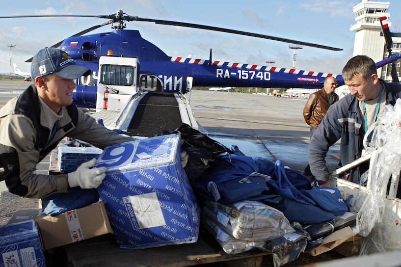 Федеральное государственное унитарное предприятие «Почта России» было создано в 2002 году на базе департамента почтовой связи Министерства связи и информатизации<br> На фото: почтовый вертолет Ми-2 в аэропорту Хабаровска