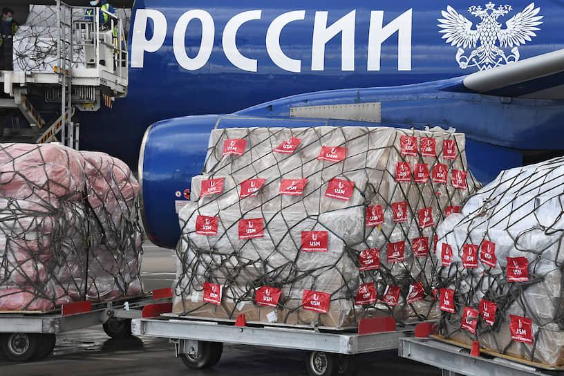 С 1 октября 2019 года ФГУП «Почта России» было реоганизовано в акционерное общество «Почта России»