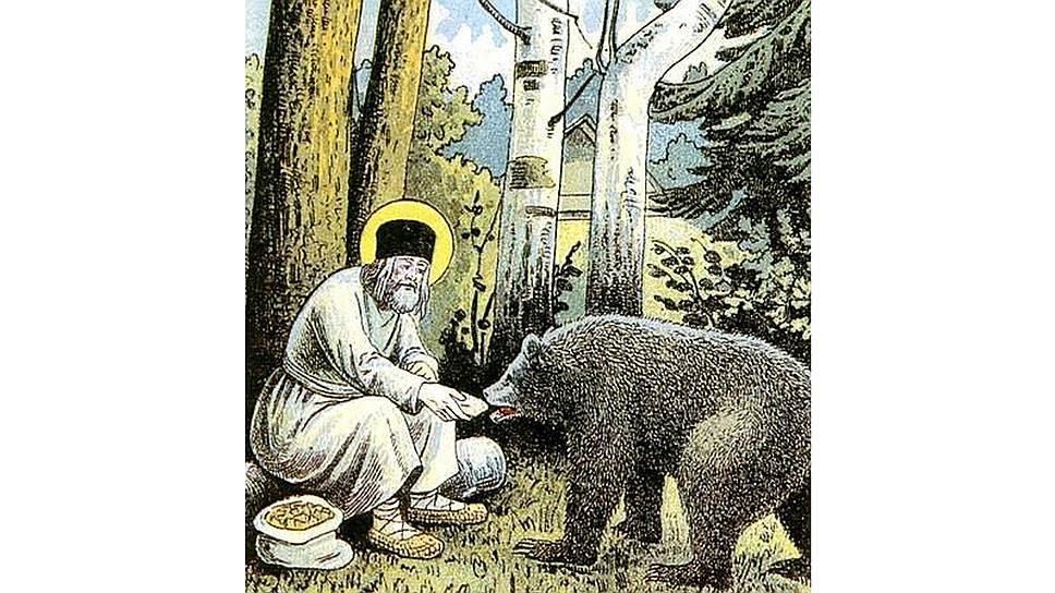 После недавних архивных находок стало понятно, что рассказ о том, как Серафим кормил медведя, был придуман монахиней Матроной (Плещеевой)