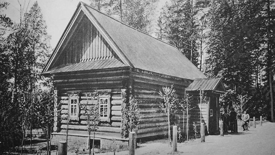 «Дальняя пустынь» — это домик в лесу, в котором Серафим в одиночестве прожил 16 лет