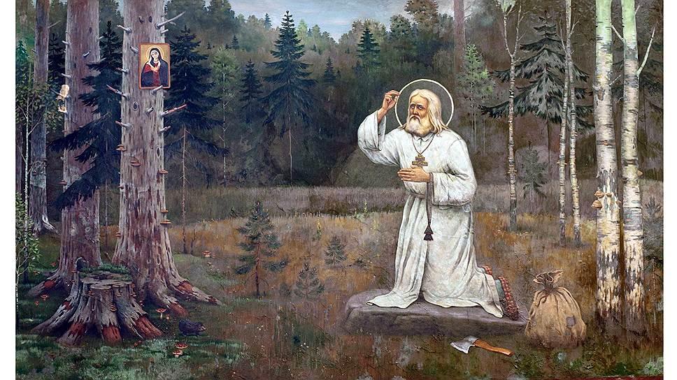 Для того чтобы, поселившись в лесной избушке, в течение тысячи дней по многу часов молиться, стоя на камне, монаху приходилось писать специальное прошение и ссылаться на слабое здоровье