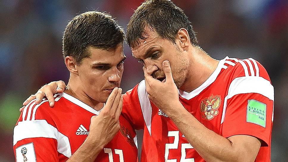Сколько букмекеры заработали на российской сборной