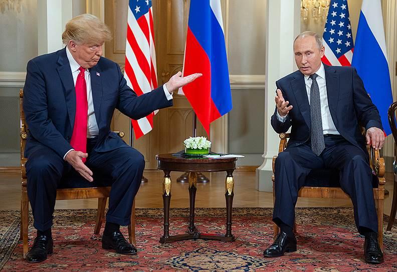 Переговоры президента России Владимира Путина и президента США Дональда Трампа