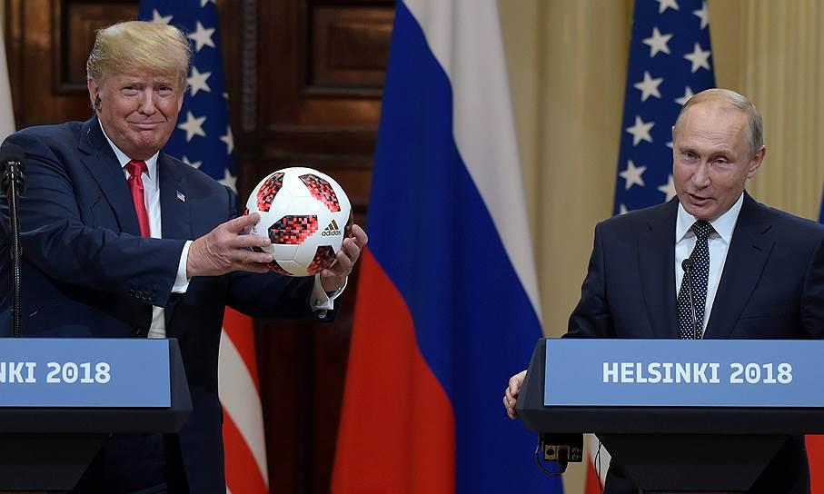 Президент России Владимир Путин в ходе пресс-конференции подарил американскому лидеру Дональду Трампу мяч с ЧМ-2018 по футболу