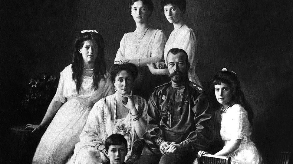 Царская семья перед расстрелом
