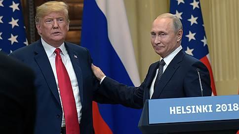 Владимир Путин и Дональд Трамп встретились в Хельсинки