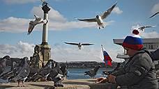 В Крыму создали список «крымоненавистников»