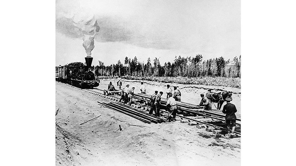 Редкий строитель железных дорог мог рассчитывать на пенсию от государства