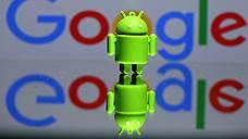 Google придется поправить Android