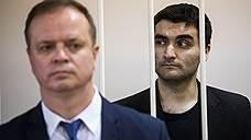 Бывшего секретаря суда приговорили к выходу на свободу