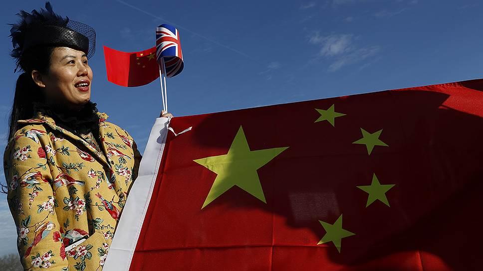 Почему Великобритания усиливает защиту от китайских инвестиций