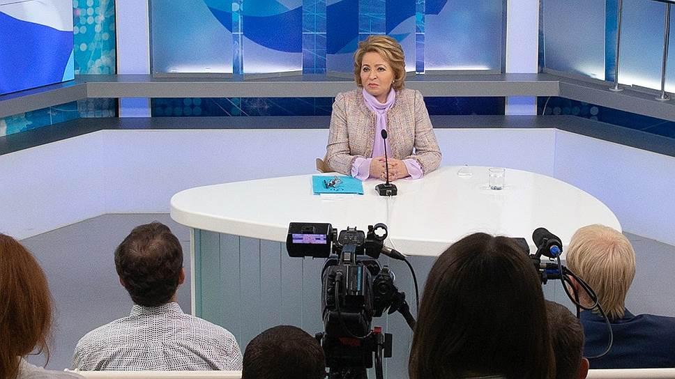 Как Валентина Матвиенко призвала реформировать ФСИН