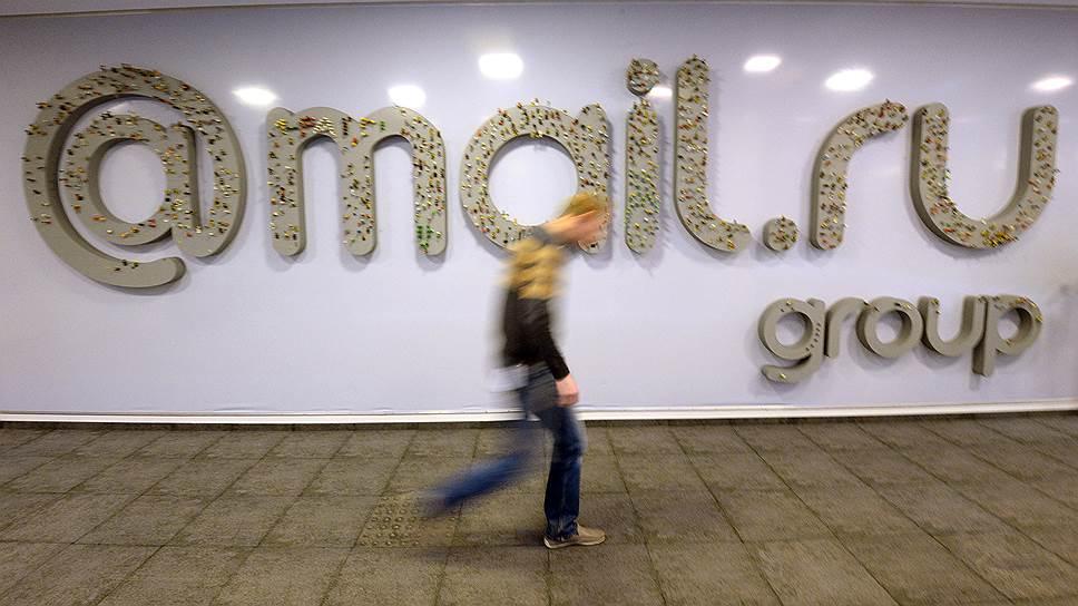 Mail.ru Group получила 20% United Media Agency