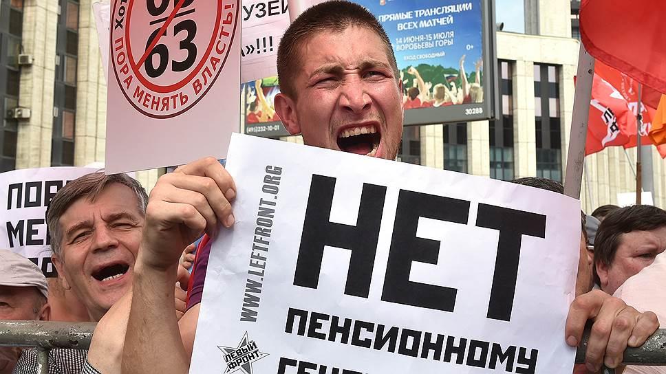 Яркие кадры с акций протеста 28 и 29 июля
