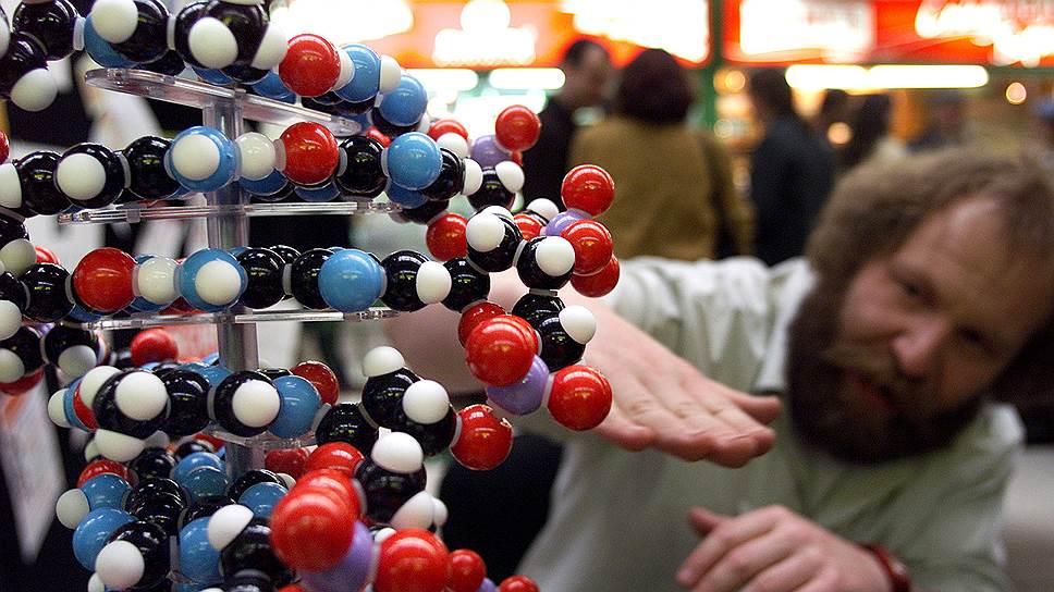 Медицина переходит на молекулярный уровень