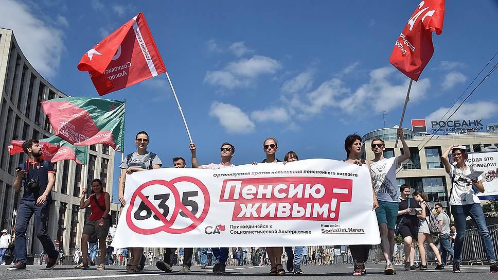 Как в Москве прошел воскресный митинг против повышения пенсионного возраста
