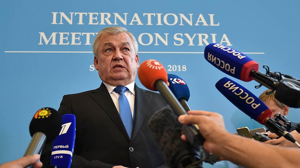 Что обсуждали в первый день работы Международной встречи по Сирии в Сочи