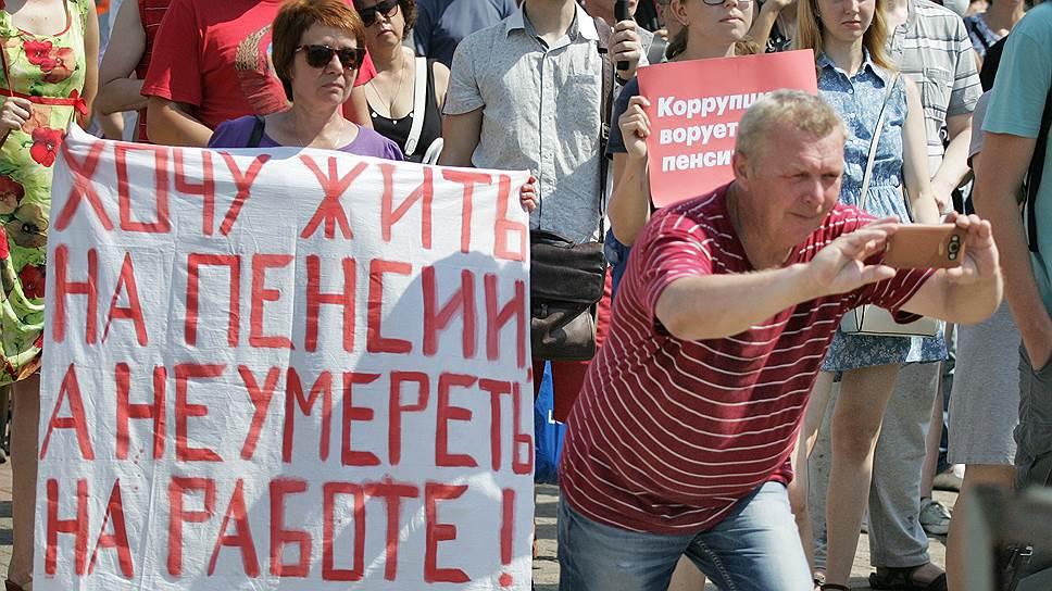 Митинг в районе Красного Сормова Нижнего Новгорода