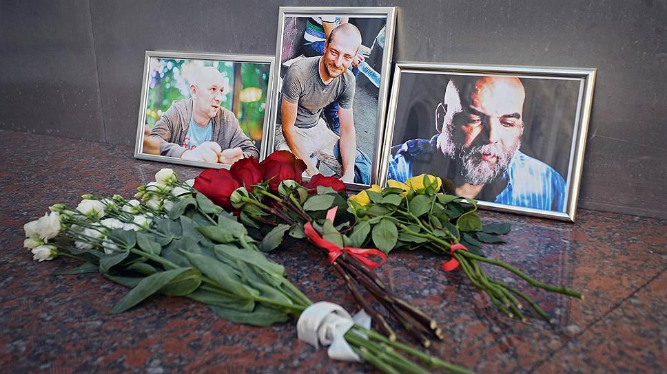 К расследованию убийства российских журналистов в Африке подключится ООН