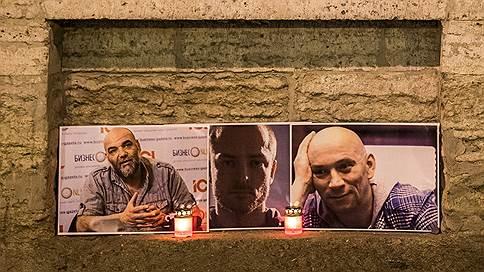 В ЦАР убиты три российских журналиста