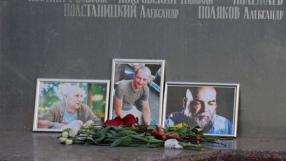 Что сообщали СМИ ЦАР о гибели российской съемочной группы