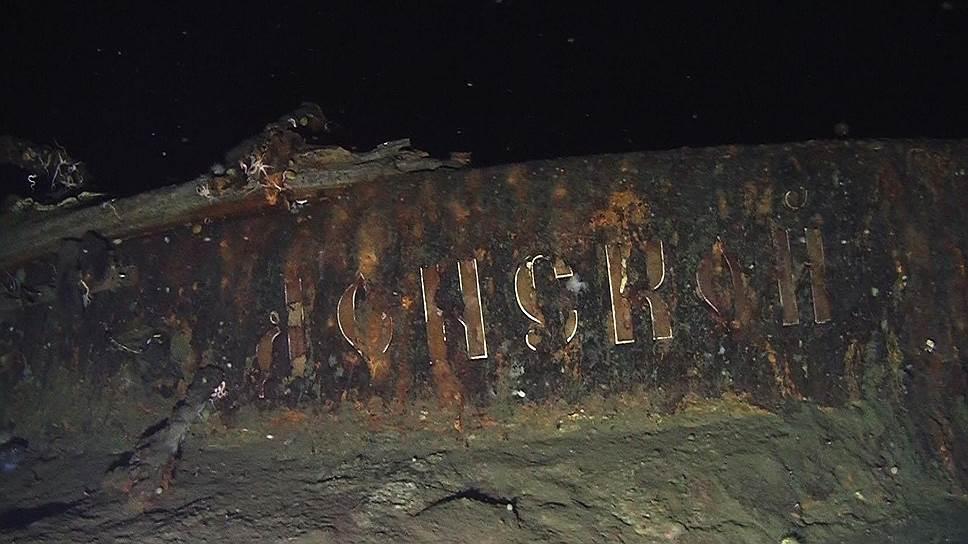 Фотография борта с надписью кириллицей стала сенсацией мирового значения