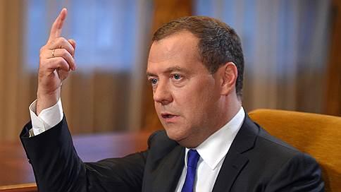 """Интервью Дмитрия Медведева """"Ъ"""""""