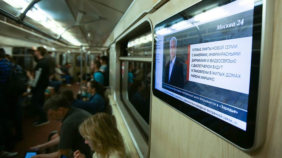 Почему «Яблоко» жаловалось на Сергея Собянина в Центризбирком
