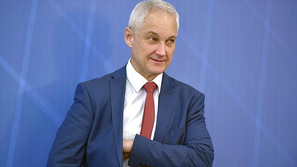 Помощник президента России Андрей Белоусов