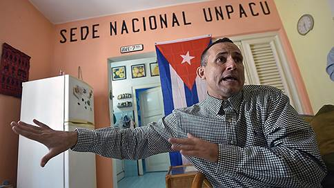 Лидера оппозиции Кубы оградили от диссидентской деятельности  / Его арестовали по подозрению в покушении на сотрудника МВД