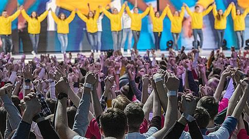 Добровольцев России обеспечат деньгами и наставниками  / Волонтерские проекты поддержат на государственном уровне