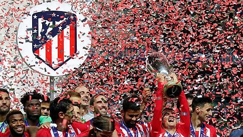 Без Криштиану Роналду и без Суперкубка // «Реал» проиграл первый трофей после ухода своего лучшего футболиста
