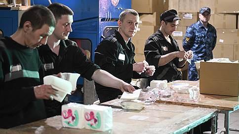 Осужденным дадут работу наравне со студентами // В Саратовской области предлагают квотировать рабочие места выпускников вузов и молодых бывших заключенных