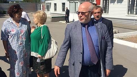 Конкурс на новую робу // СПЧ подвел итоги трехдневного пребывания в Новосибирской области