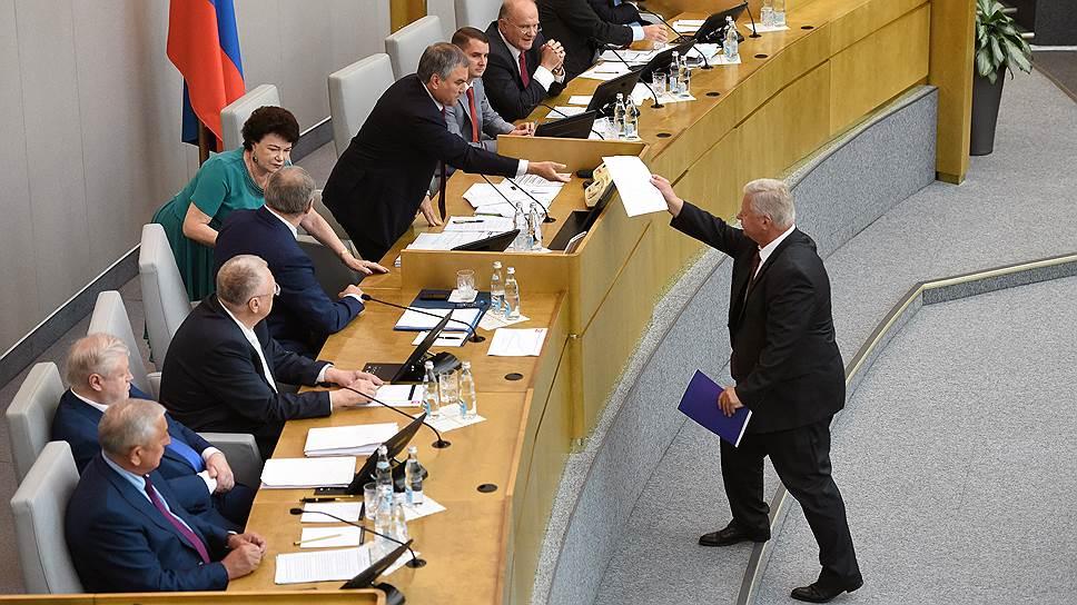 Прямая речь: вас парламентские слушания по пенсионной реформе убедили?