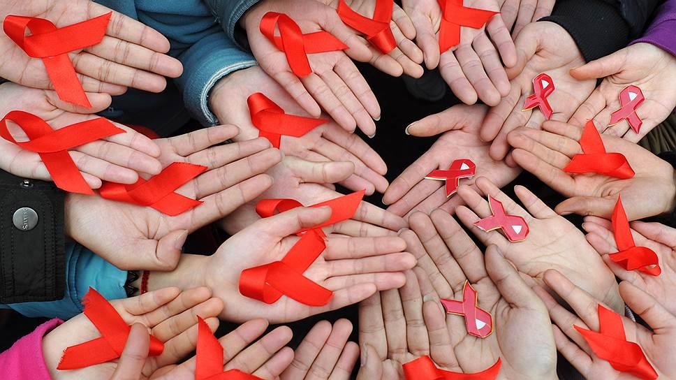 СПИД и страх