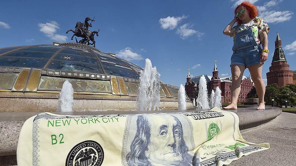 Как ЦБ пытается сдержать падение курса рубля