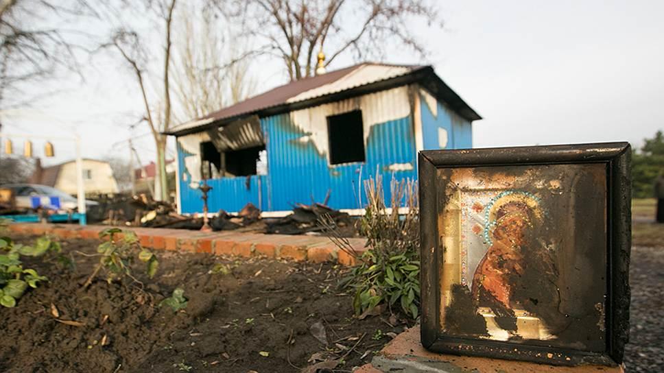 Храм в честь Донской иконы Божией Матери в Ростове-на-Дону после поджога