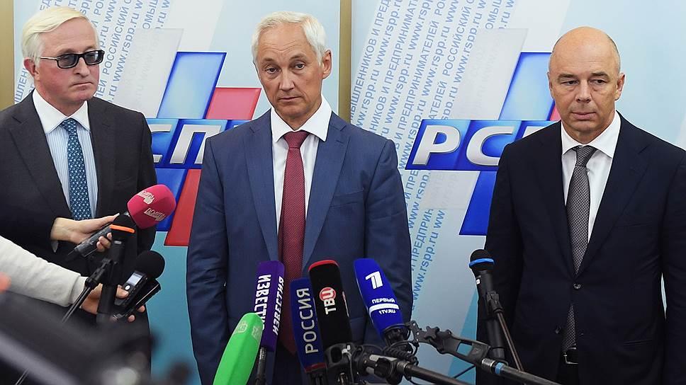 Слева направо: президент РСПП Александр Шохин, помощник президента РФ Андрей Белоусов и министр финансов Антон Силуанов