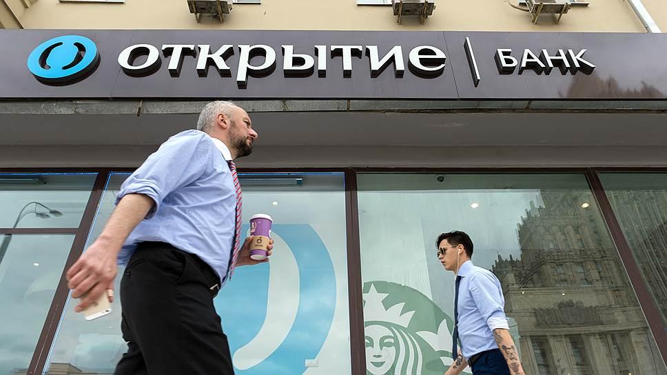 Почему «ФК Открытие» требует бонусы от бывших топов
