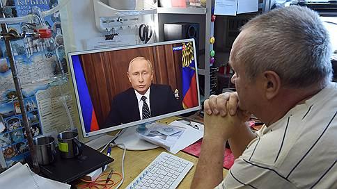 Владимир Путин о пенсионной реформе