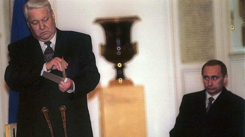 Президент России Борис Ельцин и председатель правительства России Владимир Путин во время подписания договора об объединении между Россией и Белоруссией 18 декабря 1999 года