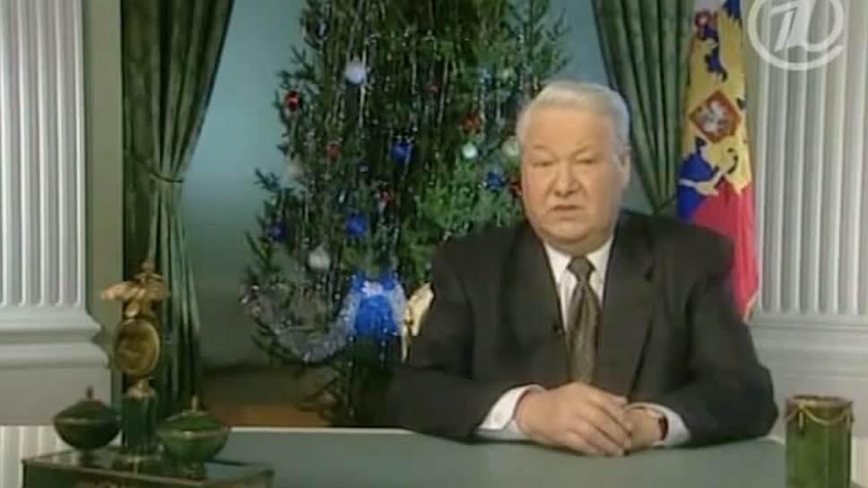 Меморандум телефонной беседы Бориса Ельцина и Билла Клинтона 31 декабря 1999 года