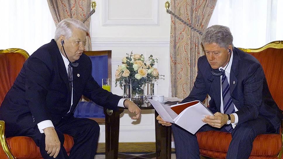 Встреча Бориса Ельцина и Билла Клинтона в Стамбуле