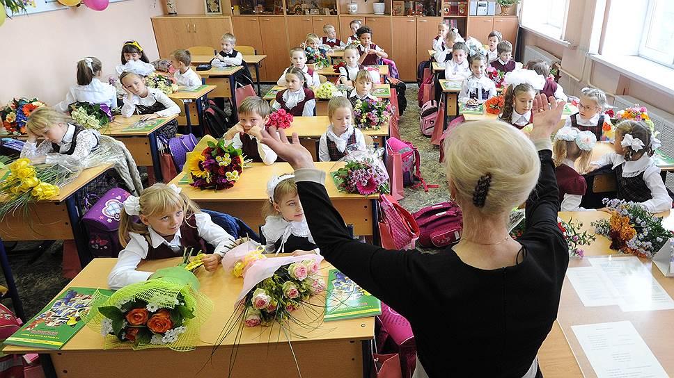 Закон «Об образовании» планируется поправить в пользу педагогов