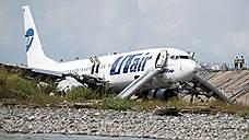 Boeing не хватило полосы