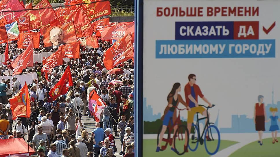 К чему призывали КПРФ и «Справедливая Россия» на митинге против повышения пенсионного возраста
